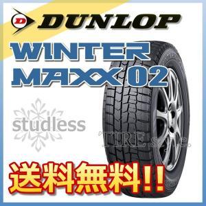 スタッドレスタイヤ DUNLOP WINTER MAXX 0...