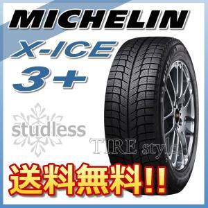 スタッドレスタイヤ MICHELIN X-ICE3+ 195/65R15 95T XL 乗用車用 mzh