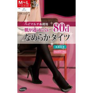 タイツ黒50デニール/80デニール3足組セット/レディースサポートタイプ|n-brand-company|02