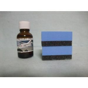ガラスコーティング剤 20ml|n-chemical
