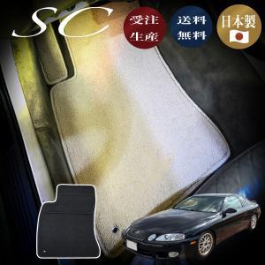 SC400専用フロアマット/ベージュ