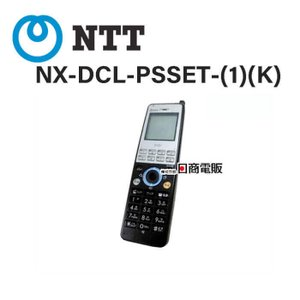 【中古】NTT αNX NX-DCL-PS(1)(K) デジタルコードレス電話機【中古ビジネスホン/...