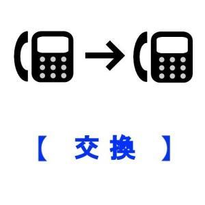 ※ 神奈川県限定 ※ 設置工事 承ります! 1年保証付き!|n-denpans|02
