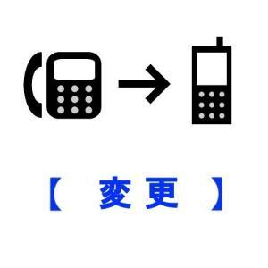 ※ 神奈川県限定 ※ 設置工事 承ります! 1年保証付き!|n-denpans|04