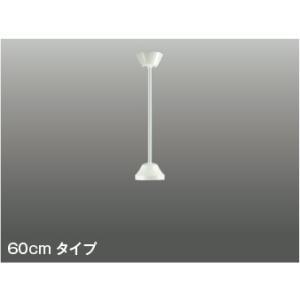 コイズミ インテリアファン  天井扇延長パイプ  AE-91157    [AE91157]|n-denservice