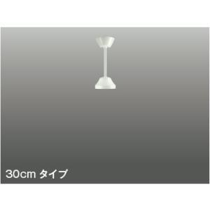 コイズミ インテリアファン  天井扇延長パイプ  AEE590022|n-denservice