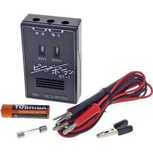 ネグロス電工 ポケット検電器 ピーポーマン BT1 n-denservice