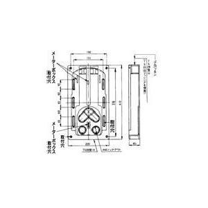 ◆耐候性樹脂 ◆適合メーターボックス M型 ◆寸法:タテ410 ヨコ220 フカサ 45 ◆バンド通...