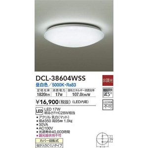 DAIKO LED小型シーリング DCL-38604WSS|n-denservice