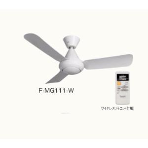 パナ 換気扇 シーリングファン  F-MG111-W [F-M111W-Wの後継機種]|n-denservice