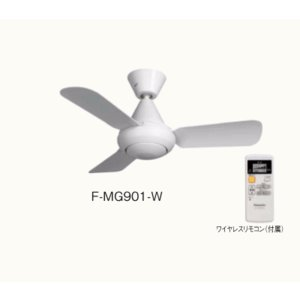 パナ 換気扇 シーリングファン  F-MG901-W [F-M901W-Wの後継機種]|n-denservice