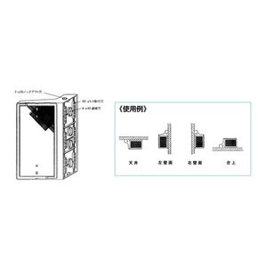 ◆積算電力量計 〜3Φ3W120A ◆メーターボックス 〜3相大 ※計器箱3相大は、取付板より一部は...