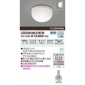 東芝ライテック LED浴室灯 LEDG85902(W)N 【LEDランプ付 LDF14N-H-GX53/3】|n-denservice