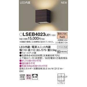 パナ 壁直付型 LED(電球色) ブラケット LSEB4023LE1 60形電球1灯器具相当・拡散タイプ|n-denservice