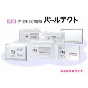 テンパール 住宅用分電盤 パールテクト(扉付き/露出形) MALG3508|n-denservice