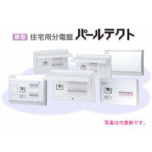 テンパール 住宅用分電盤 パールテクト(扉付き/露出形) MALG35082|n-denservice