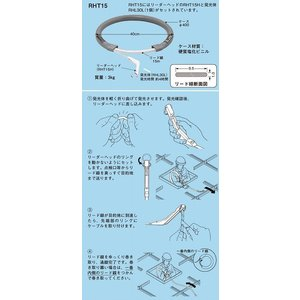 ネグロス電工 天井用通線工具 RHT15 n-denservice
