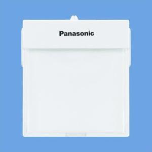 パナ コスモ 明るさセンサ付ハンディホーム保安灯(LED:電球色/白色)(ナイトライト機能付)(ホワイト) WTF4088W n-denservice