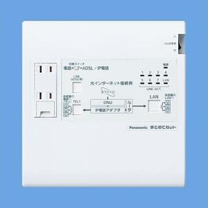 パナ 宅内LANパネル まとめてねット WTJ5043K n-denservice