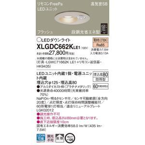 パナ 天井埋込型 LED(電球色)XLGDC662KLE1 軒下用ダウンライト 60形電球1灯相当・...