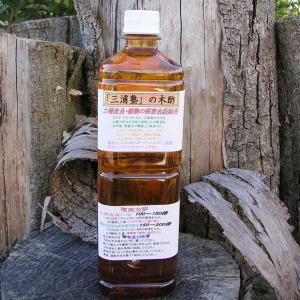 三浦塾 木酢液500ml|n-garden