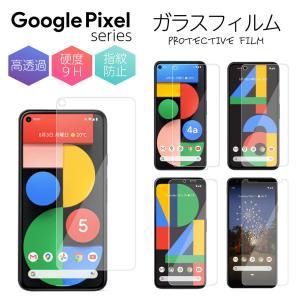 Pixel4a Pixel3a ガラスフィルム Pixel4 Pixel3 Pixel4awith5...