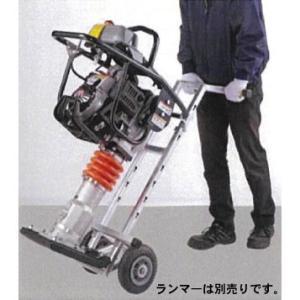 ランマ―用移動車 マルチキャリー MCー1 n-kenki