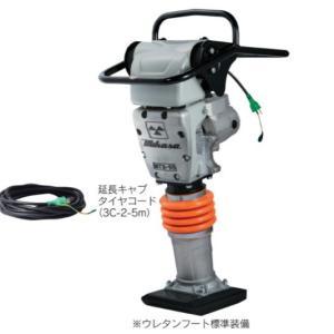 タンピングランマ― 三笠産業 MTX-M55 n-kenki