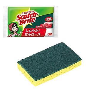 スコッチブライト キッチンスポンジ 抗菌セルロースたわし C-31K スリーエムジャパン|n-kitchen
