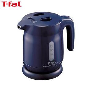T-fal (ティファール) 電気ケトル 0.8L ラシュレ エージー・プラス ロック 銀イオン抗菌 インディゴブルー KO4204JP|n-kitchen