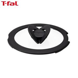 T-fal(ティファール) 蓋 16cm バタフライガラス ふた インジニオ・ネオ L99361|n-kitchen