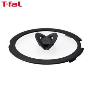 T-fal(ティファール) 蓋 20cm バタフライガラス ふた インジニオ・ネオ L99363|n-kitchen