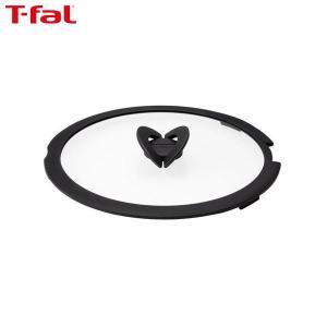 T-fal (ティファール) バタフライガラス蓋 インジニオ・ネオ 24cm L99365|n-kitchen