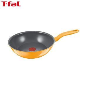 T-fal(ティファール) IHセラミックコントロール ウォックパン 26cm イエロー C97577|n-kitchen