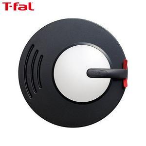 T-fal (ティファール) フライパン蓋 24~30cm K09996|n-kitchen