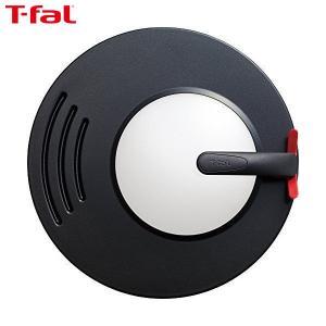 T-fal(ティファール) フライパン 蓋 24〜30cm 対応 K09996|n-kitchen