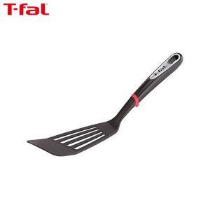 T-fal (ティファール) フライ返シ ロングターナー インジニオ K21329|n-kitchen