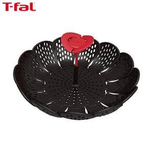 T-fal(ティファール) 蒸し器 インジニオ スチームバスケット K21430|n-kitchen