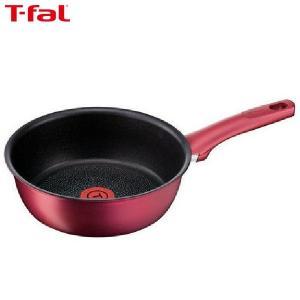 T-fal (ティファール) IH ルビー・エクセレンス ディープパン 22cm C62283|n-kitchen
