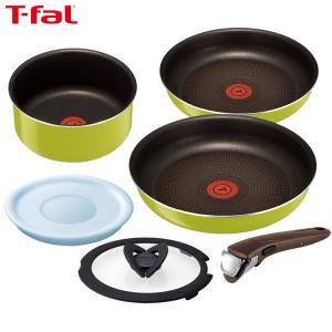 T-fal(ティファール) インジニオ・ネオ キウィ セット6 L21790|n-kitchen