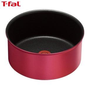 T-fal ティファール 片手鍋 インジニオ・ネオ IHルビー・エクセレンス ソースパン IH対応 20cm L66330|n-kitchen