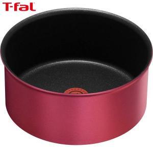 T-fal(ティファール) インジニオ・ネオ ルビー・エクセレンス ソースパン 20cm IH対応 L66330|n-kitchen