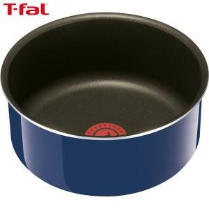 T-fal(ティファール) インジニオ・ネオ グランブルー・プレミア ソースパン 20cm L61430|n-kitchen