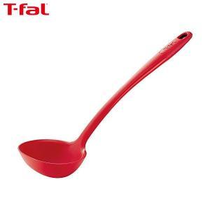 T-fal(ティファール) おたま キッチンツール インジニオ プロフレックス レードル K12502|n-kitchen