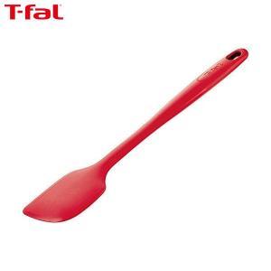 T-fal(ティファール) へら キッチンツール インジニオ プロフレックス スパチュラ K12520|n-kitchen