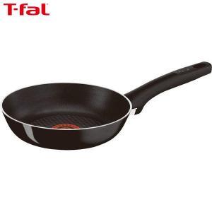 T-fal ティファール フライパン ハードチタニウム・プラス ガス火専用 20cm IH非対応 D51502|n-kitchen