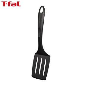 T-fal (ティファール) 調理小物 ターナー 274389 エピス|n-kitchen