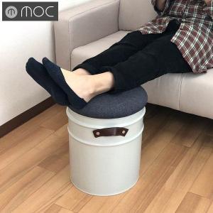 MOC ペールストレージ ホワイト スツール モック 東洋ケース|n-kitchen