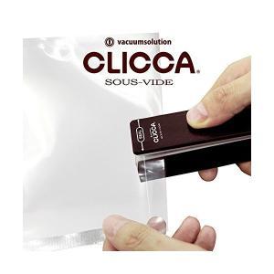 ハンディシーラー USB充電式・マグネット付 CLHS1-BN CLICCA(クリッカ)|n-kitchen