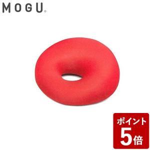 MOGU ホールクッション レッド|n-kitchen